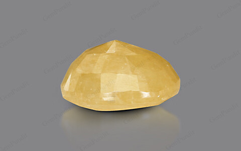 Yellow Sapphire - 7.58 carats