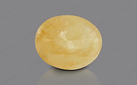 Yellow Sapphire - 7.66 carats