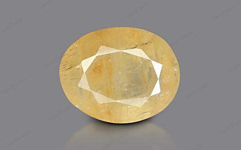 Yellow Sapphire - 7.53 carats