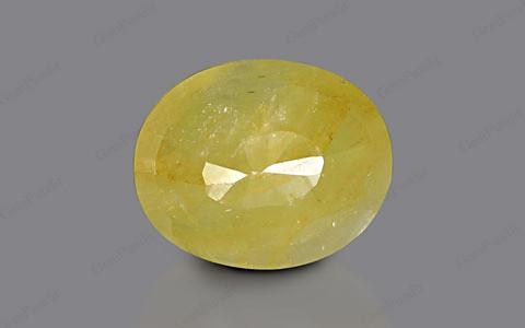 Yellow Sapphire - 7.65 carats