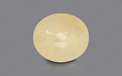 Yellow Sapphire - 4.87 carats