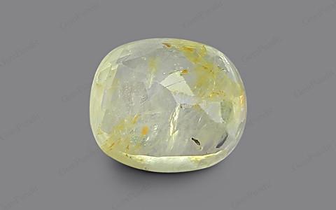 Yellow Sapphire - 2.65 carats