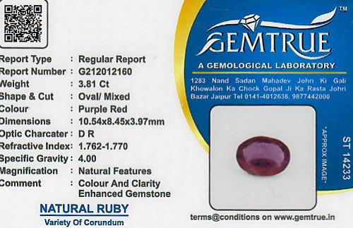 Ruby - 3.81 carats