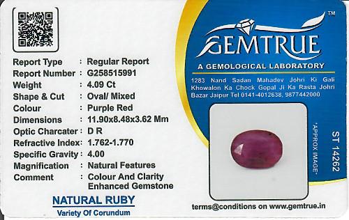 Ruby - 4.09 carats