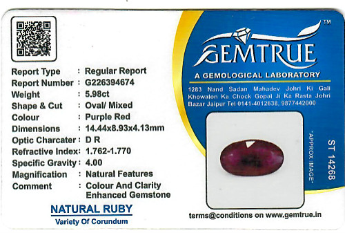 Ruby - 5.98 carats