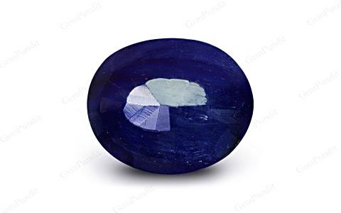 Blue Sapphire - 6.51 carats