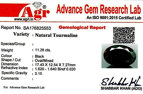 Black Tourmaline - 11.28 carats