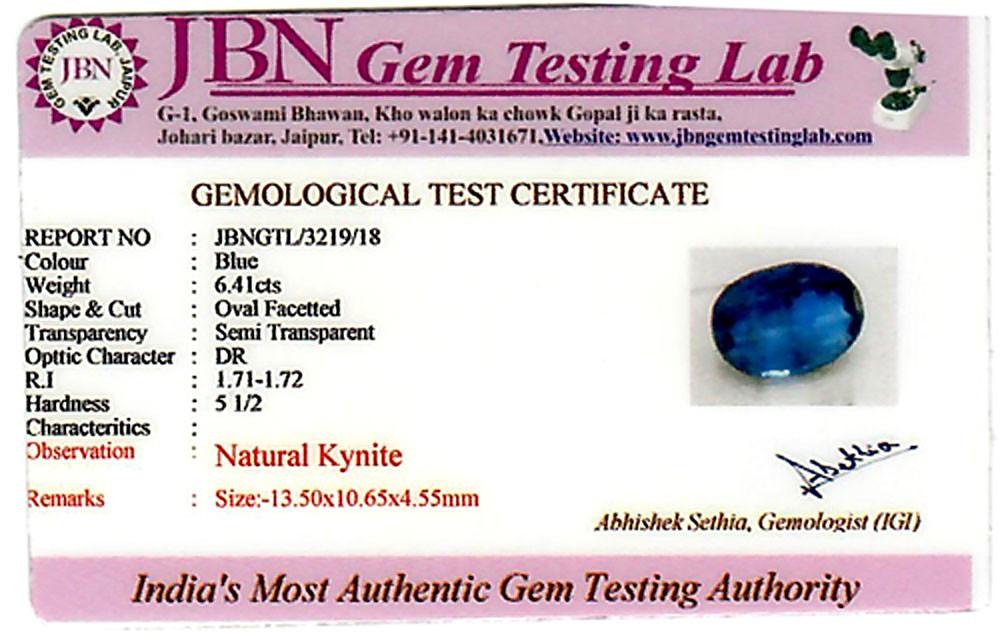 Kyanite - 6.41 carats