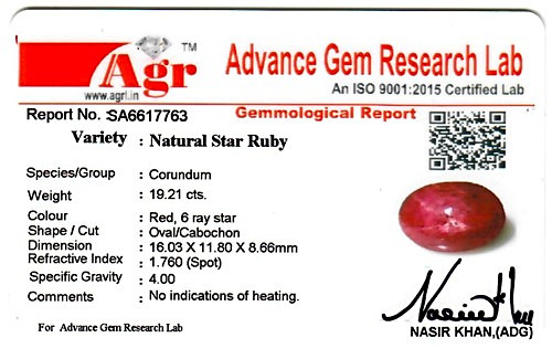 Star Ruby - 19.21 carats