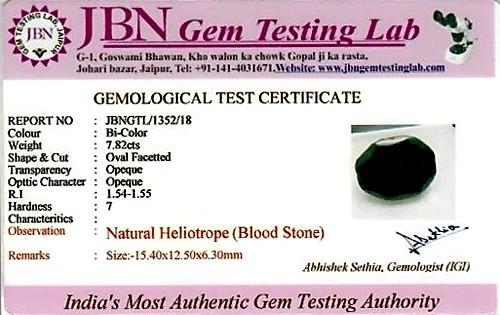 Bloodstone - 7.82 carats