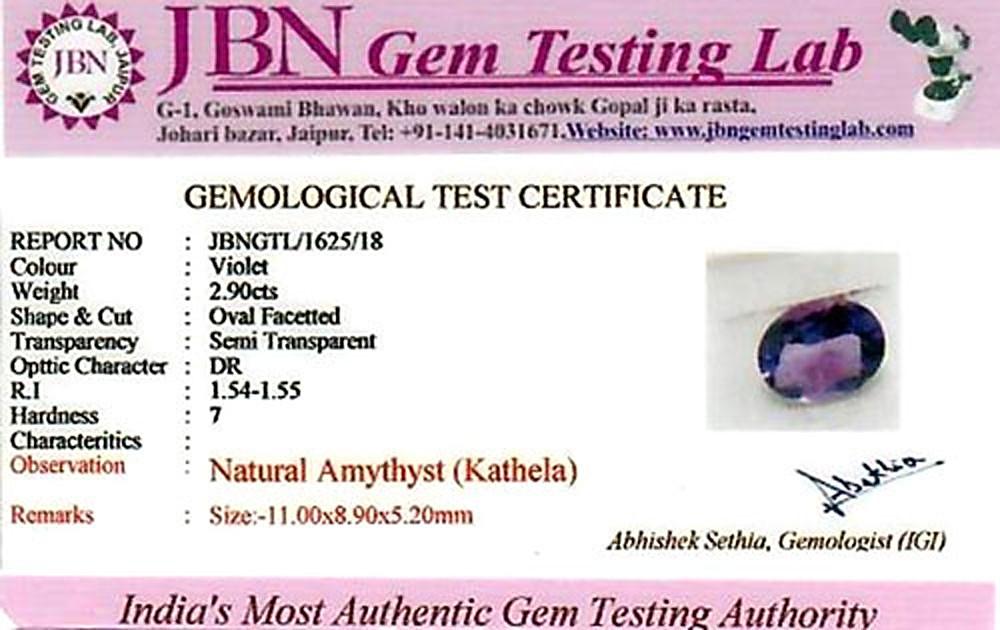 Amethyst - 2.90 carats