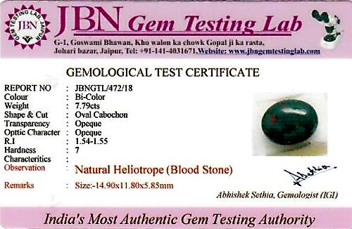 Bloodstone - 7.79 carats