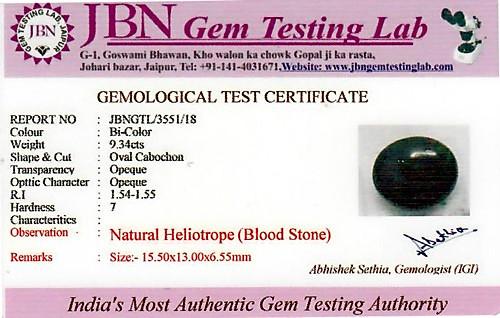 Bloodstone - 9.34 carats