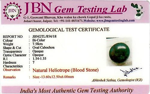 Bloodstone - 7.58 carats