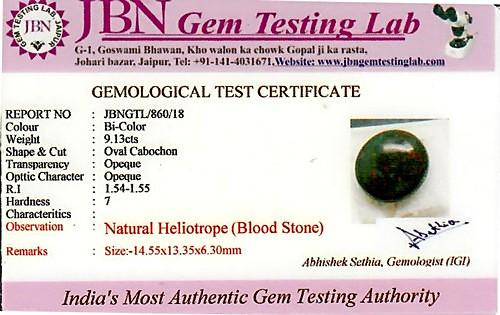 Bloodstone - 9.13 carats