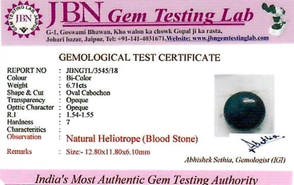 Bloodstone - 6.71 carats