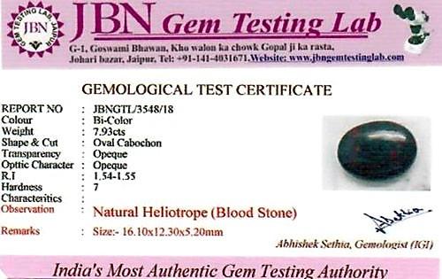 Bloodstone - 7.93 carats