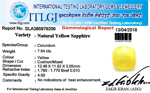 Yellow Sapphire - 7.94 carats