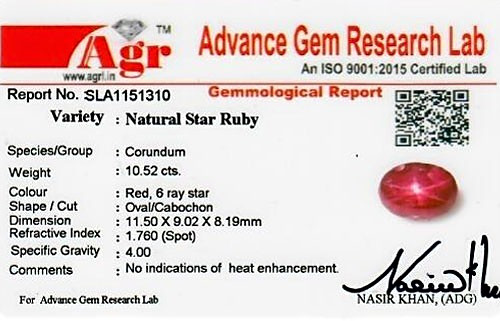 Star Ruby - 10.52 carats