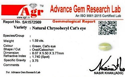 Cats Eye Chrysoberyl - 1.59 carats