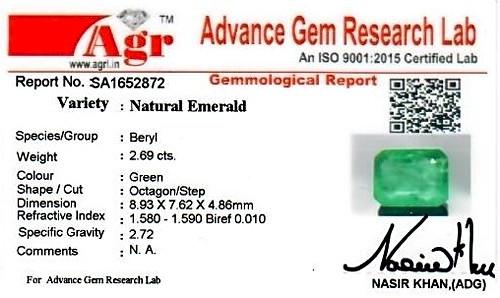 Emerald - 2.69 carats