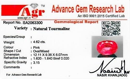 Pink Tourmaline - 4.62 carats