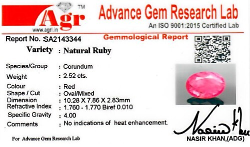 Ruby - 2.52 carats