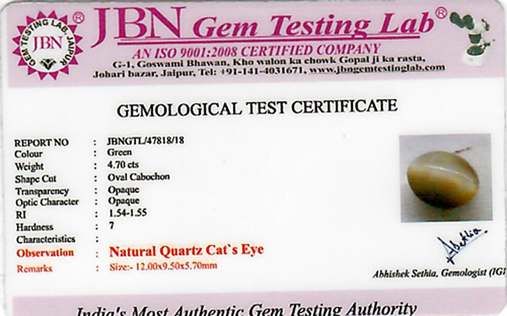 Quartz Cat's Eye - 4.70 carats