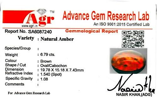 Amber - 6.79 carats