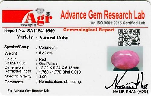 Ruby - 5.82 carats