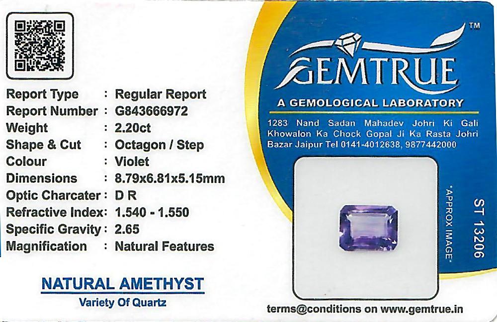 Amethyst - 2.20 carats