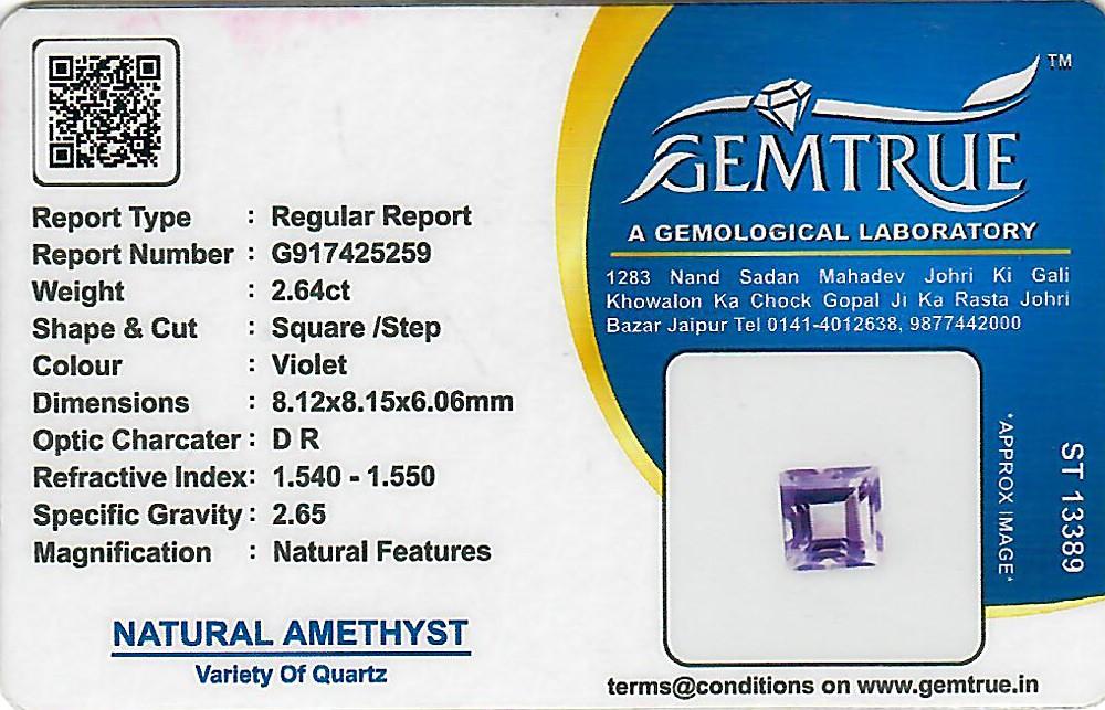 Amethyst - 2.64 carats