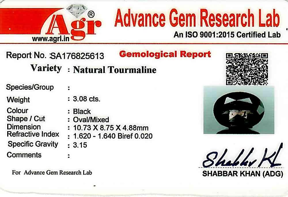 Black Tourmaline - 3.08 carats