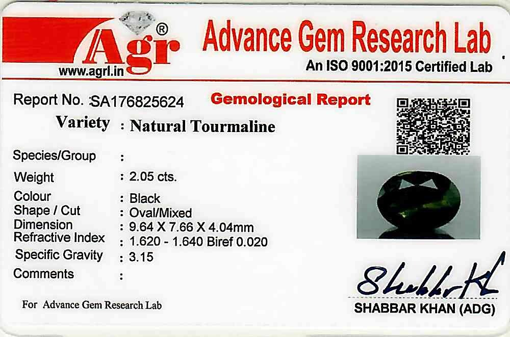 Black Tourmaline - 2.05 carats
