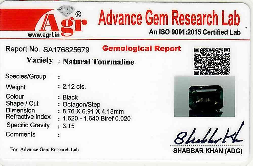 Black Tourmaline - 2.12 carats