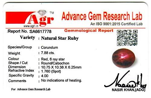 Star Ruby - 7.88 carats