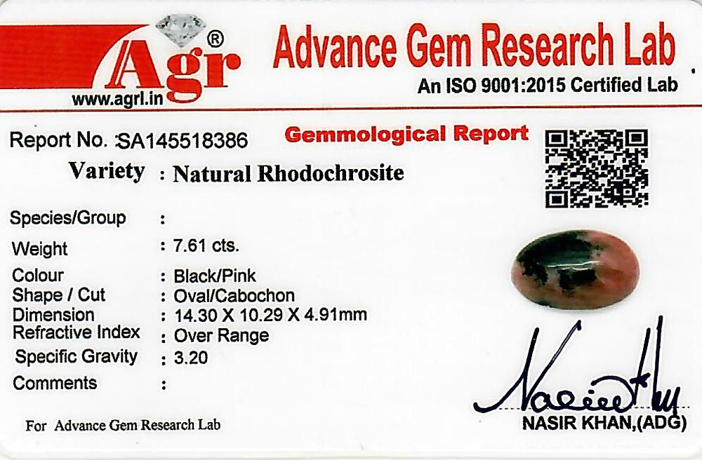 Rhodonite - 7.61 carats