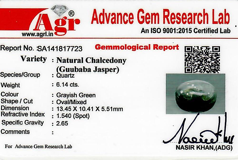 Guubaba Jasper - 6.14 carats