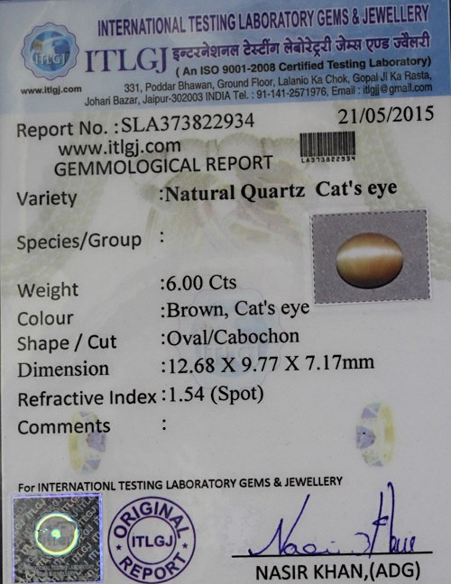 Quartz Cat's Eye - 6 carats