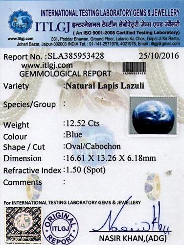 Lapis Lazuli - 12.52 carats