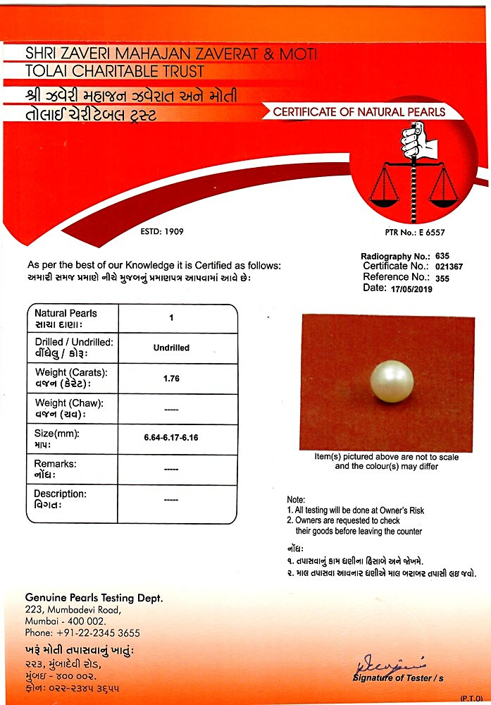 Basra Pearl - 1.76 carats