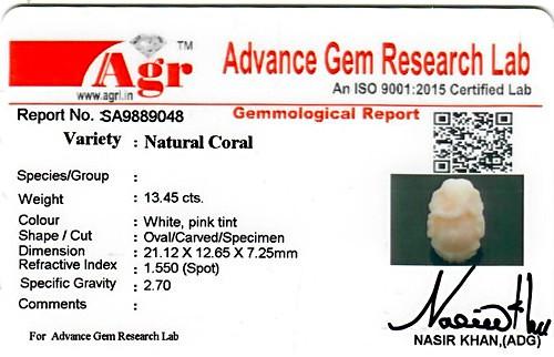 White Coral Ganesha - 13.45 carats