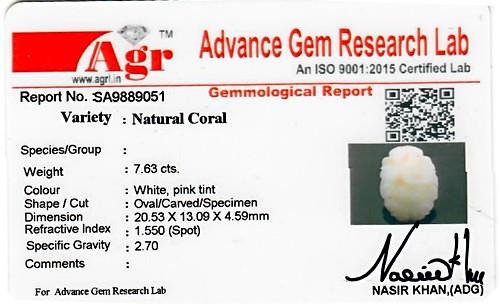 White Coral Ganesha - 7.63 carats