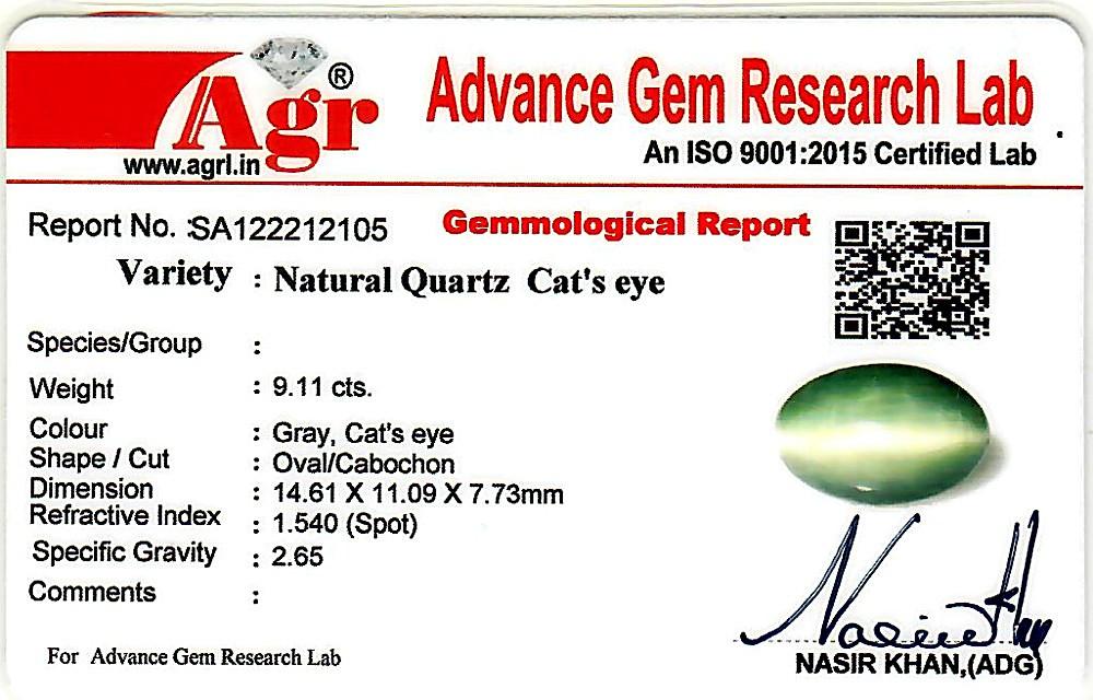 Quartz Cat's Eye - 9.11 carats