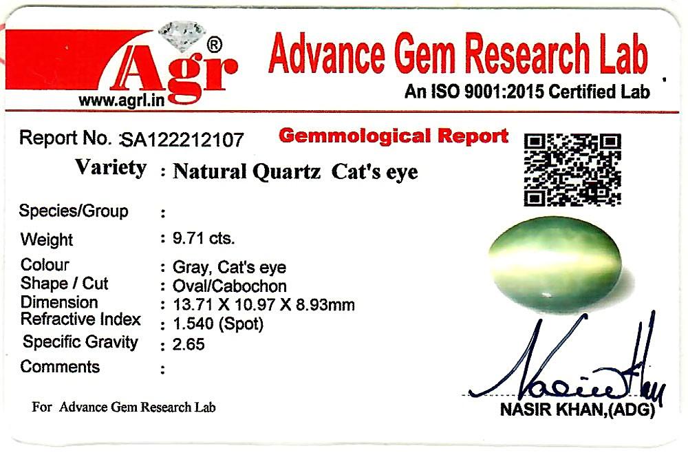 Quartz Cat's Eye - 9.71 carats