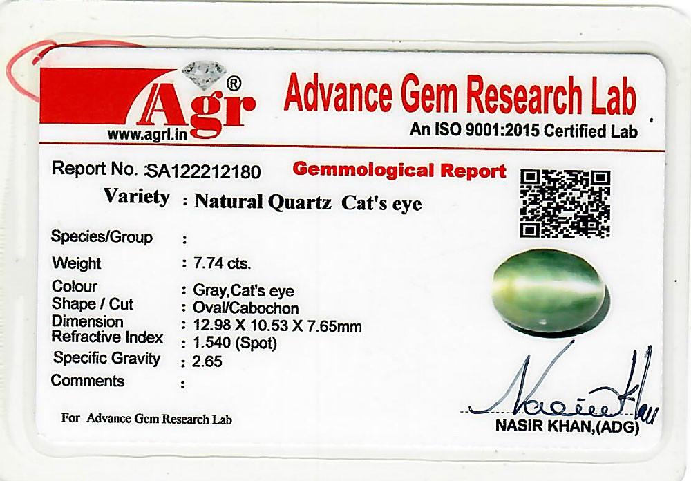 Quartz Cat's Eye - 7.74 carats