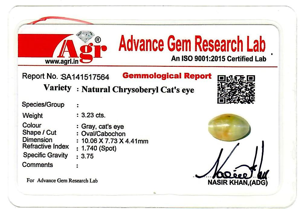 Chrysoberyl Cat's Eye - 3.23 carats