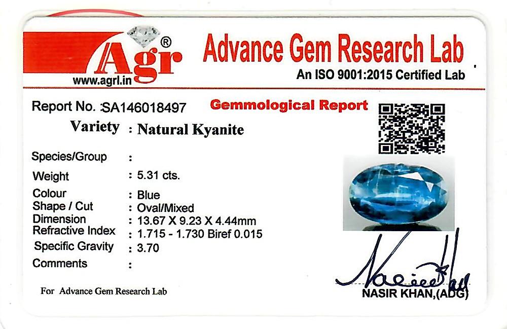Blue Kyanite - 5.31 carats