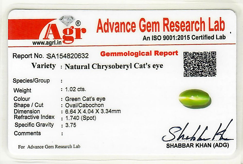 Chrysoberyl Cat's Eye - 1.02 carats