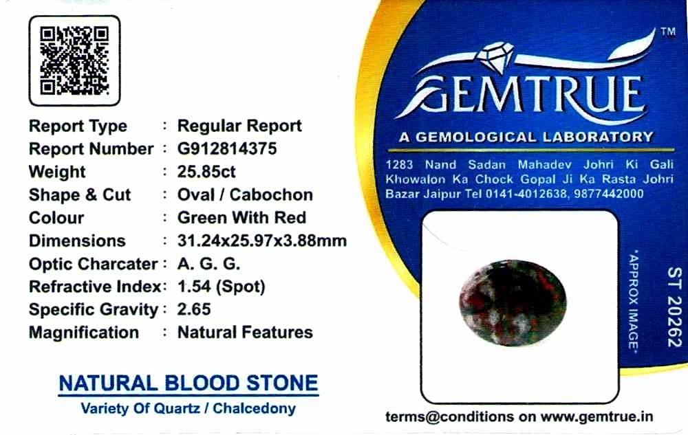 Bloodstone - 25.85 carats